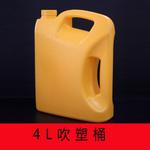 塑料机油桶