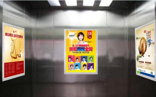 重庆电梯广告3.png