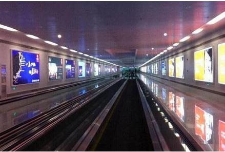 重庆地铁广告.png