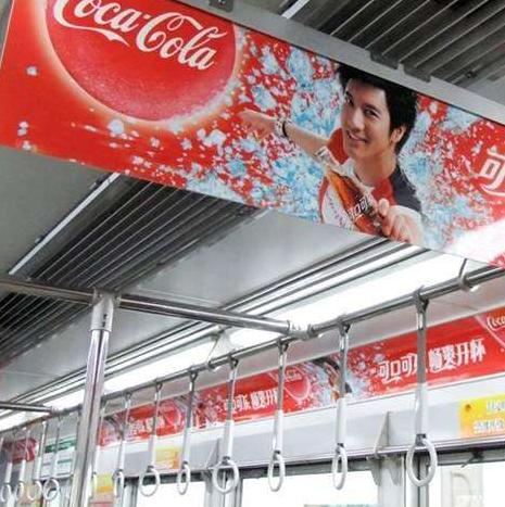 重庆地铁广告3.png