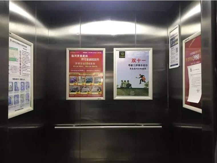 重庆电梯广告1.png