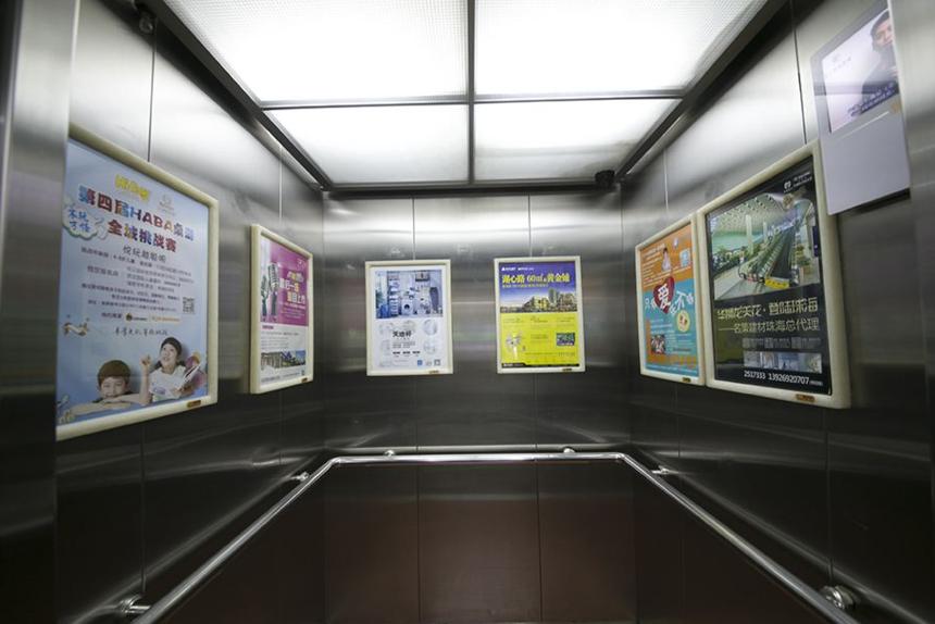 重庆电梯广告2.png