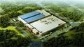 无锡锡南铝业有限公司工厂-