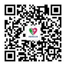 北京济世平安诊所