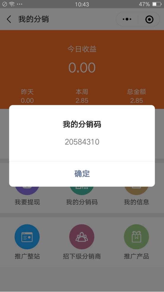 1577410892718023.jpg