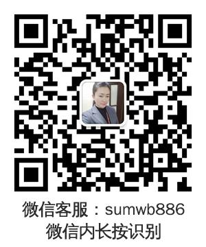 微信图片_20181214103928.png