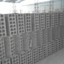 混凝土加氣板墻廠家