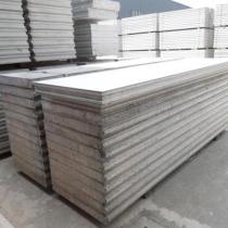 加氣混凝土板墻廠家