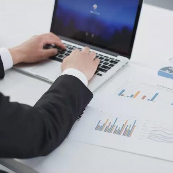 电子税务局教程