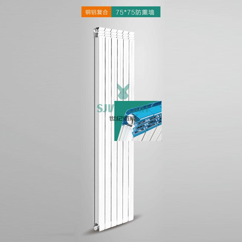 采暖散热器10大品牌排名