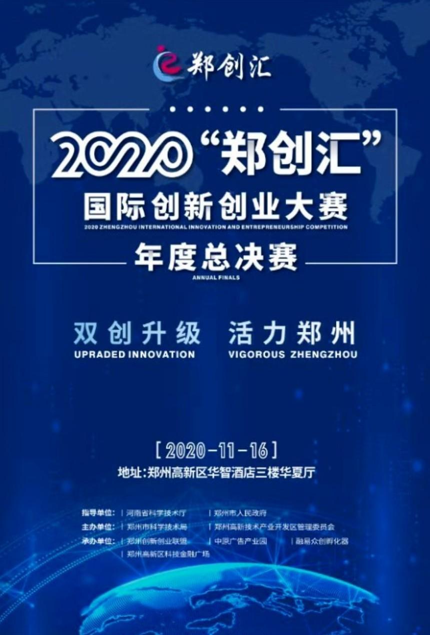 Snipaste_2020-11-16_10-00-22.jpg