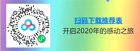 Snipaste_2020-11-16_10-24-09.jpg