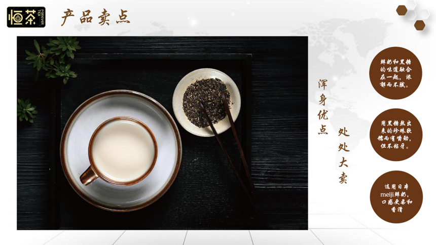 三阳商务服务公司_35.png
