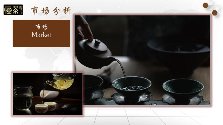 三阳商务服务公司_24.png