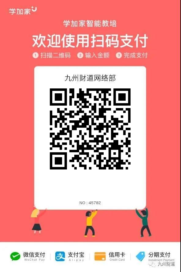 微信图片_20200706152331.jpg