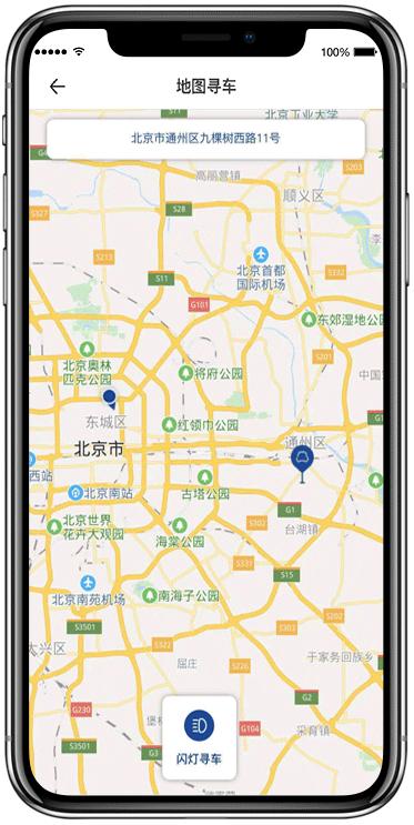 phone44.3cd57c18.png