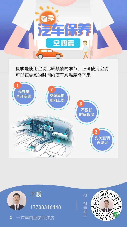 微信图片_20200412113815.jpg