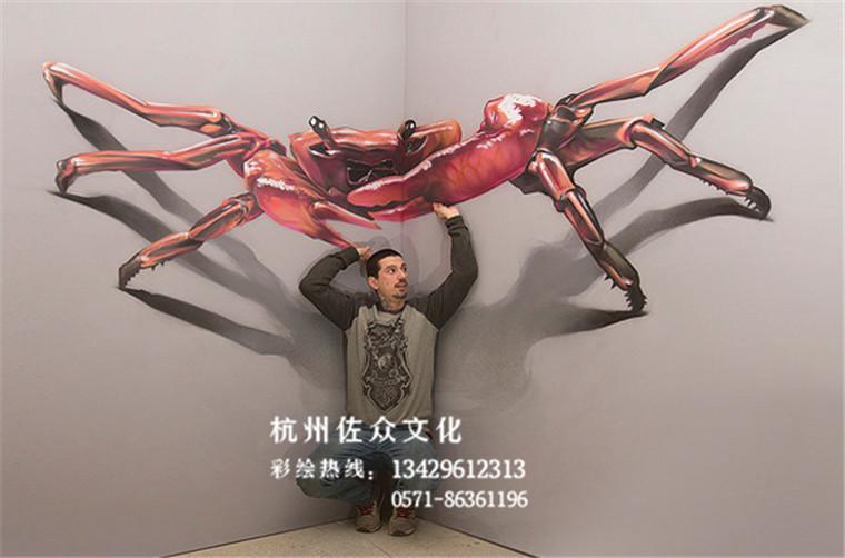 杭州墙体彩绘