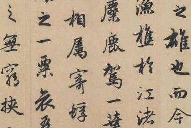 南昌书法培训