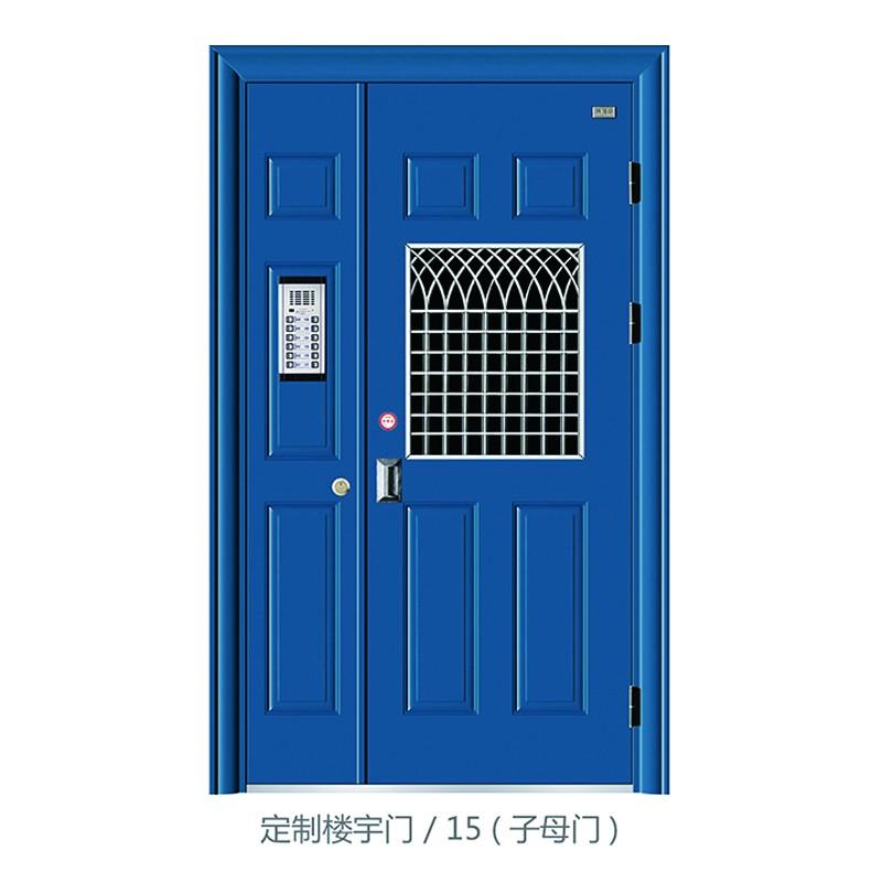 GFK-定制楼宇门-15(子母门).jpg