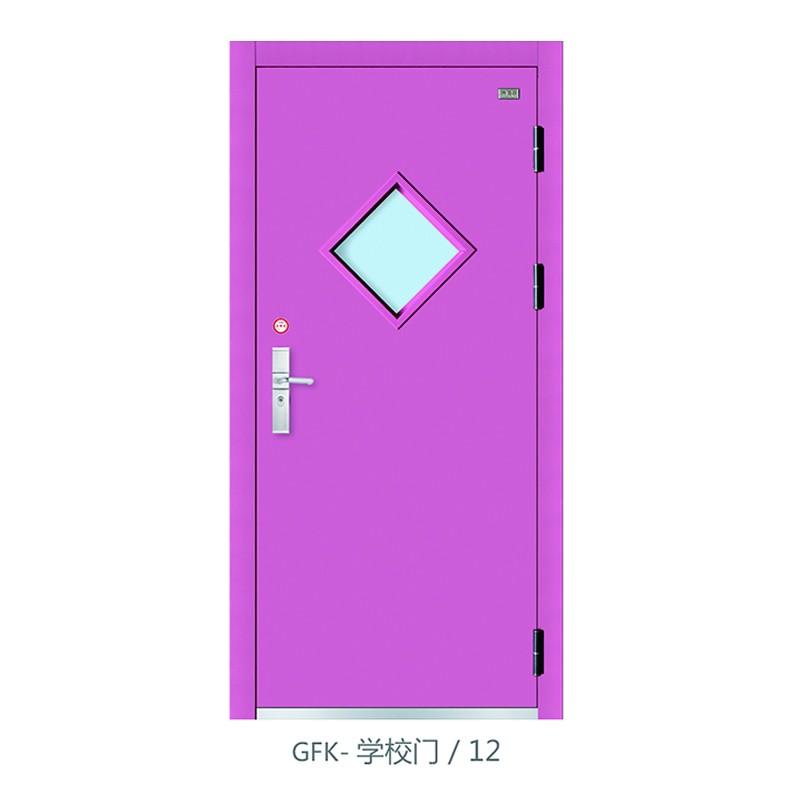 8GFK-学校门-12.jpg