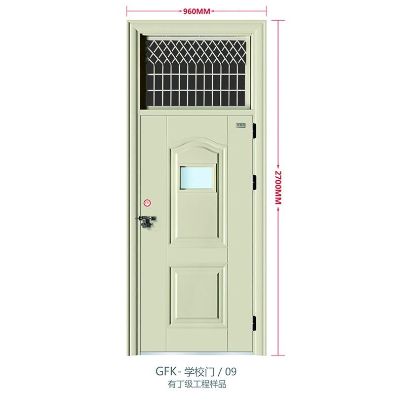 5GFK-学校门-09 有丁级工程样品.jpg