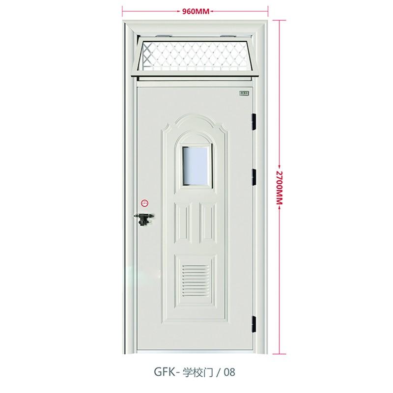4GFK-学校门-08.jpg