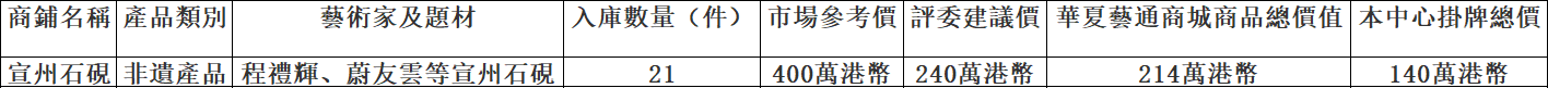 1577102164(1).png