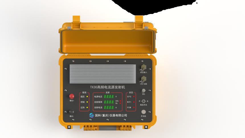 tx30高頻電流源發射機.png