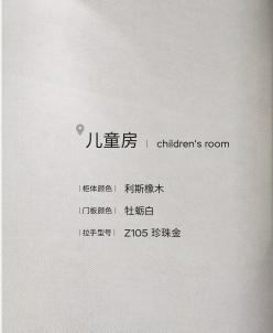 米圖系類----兒童房_02.jpg