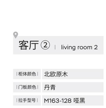 雅布系列----客廳1_05.jpg