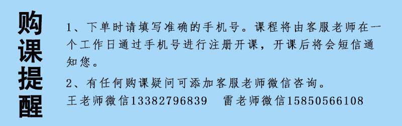 1581666755939103.jpg