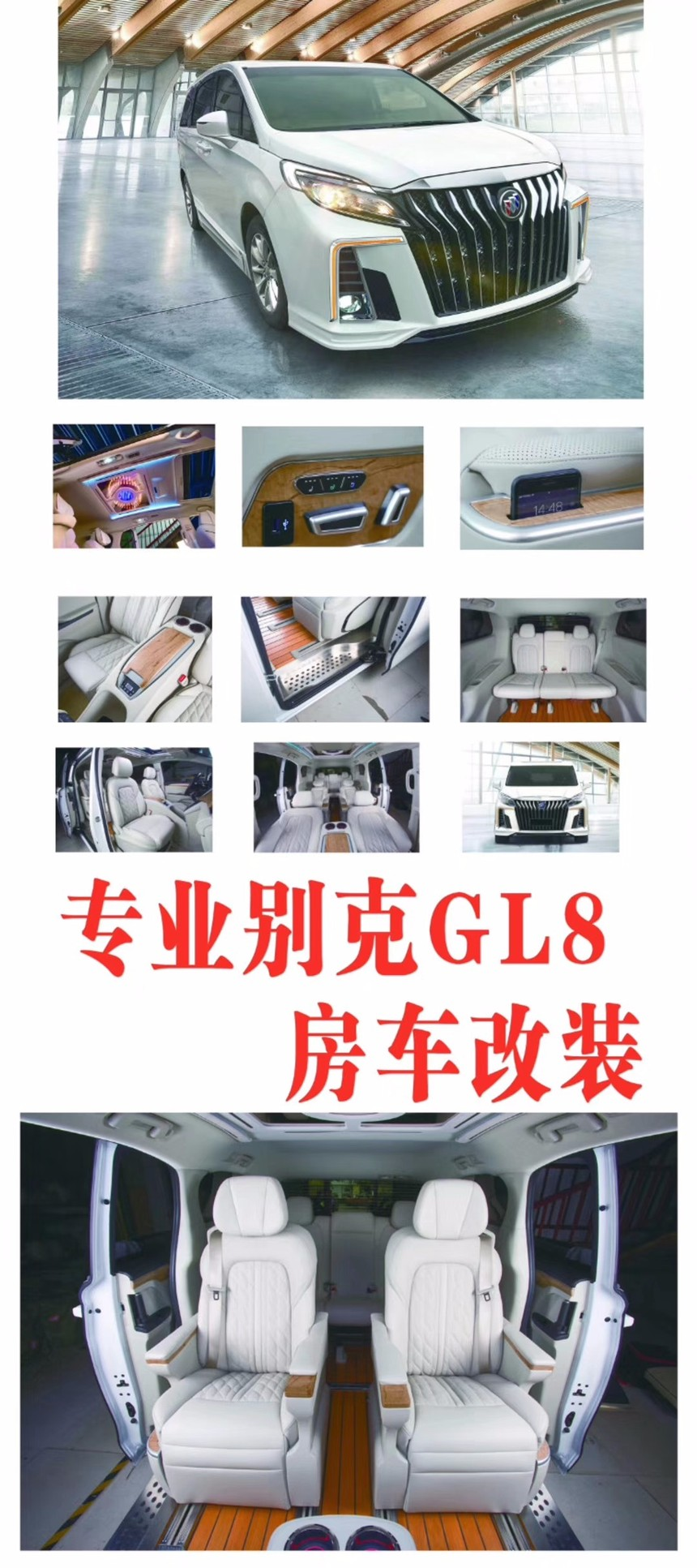 mmexport1564898935457.jpg
