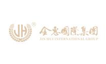 金惠国际集团