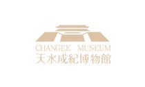 天水成纪博物馆