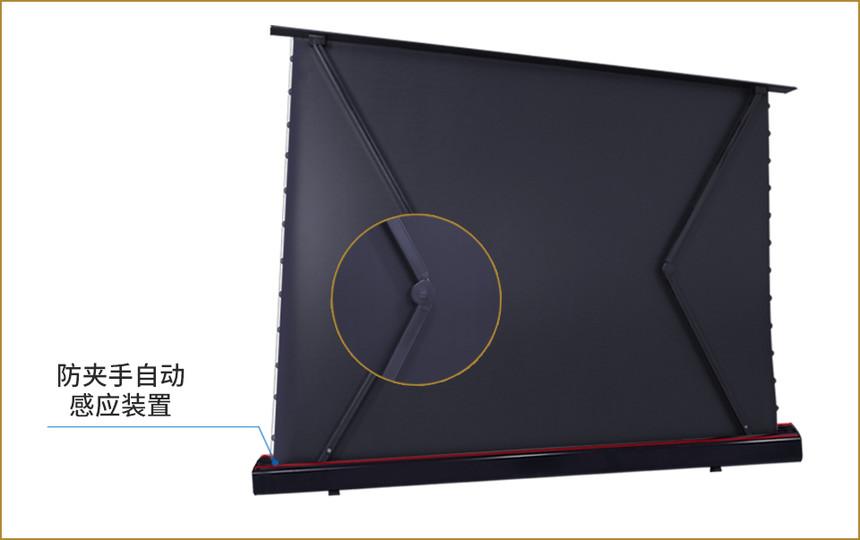 超短焦地升抗光幕新_14_19.jpg