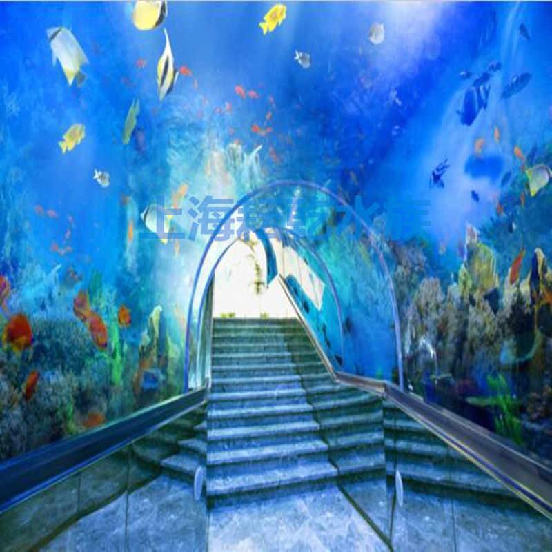 海洋馆设计就找上海耘乾水族工程有限公司咨询13162356777