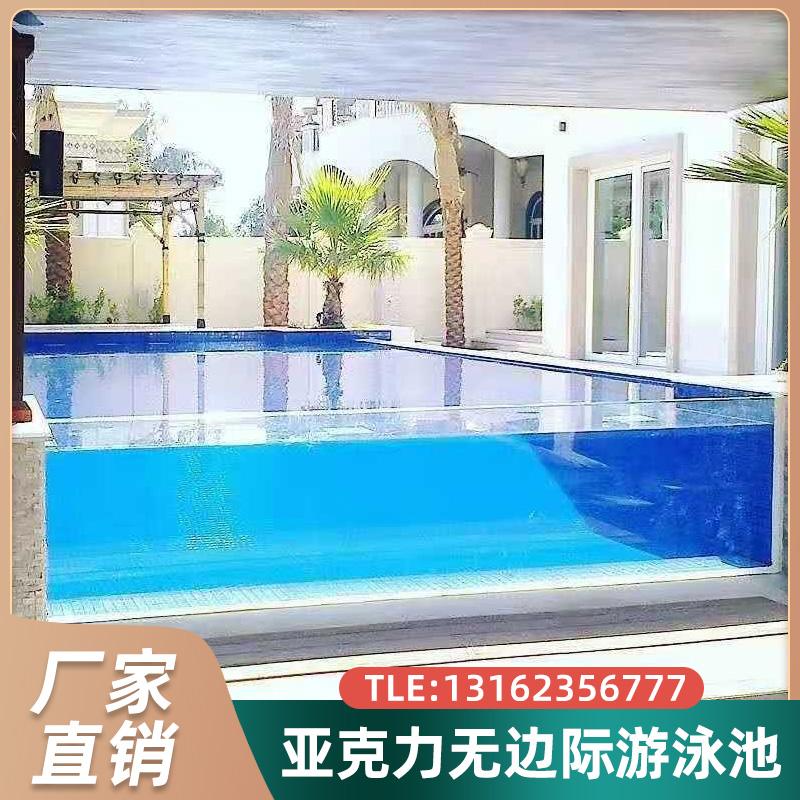亚克力泳池定制,无边际泳池设计施工就找上海耘乾水族工程有限公司咨询13162356777