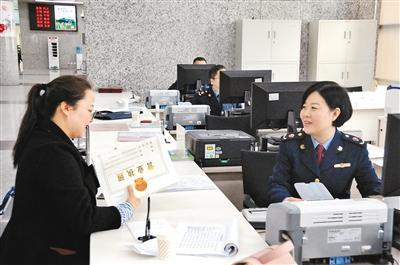 西安注册公司流程及费用