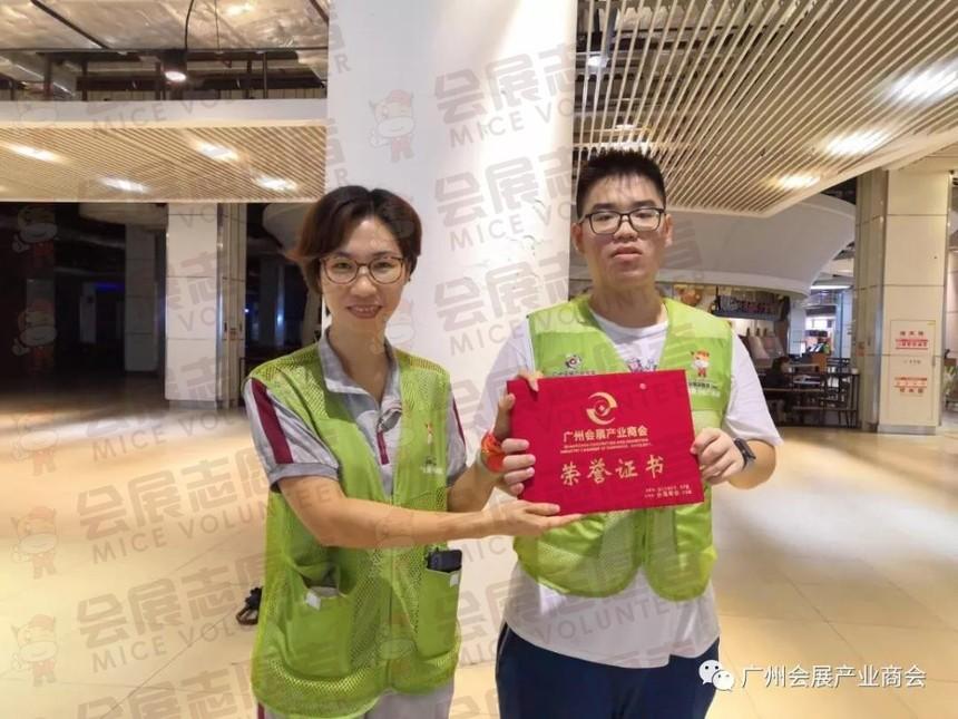 """志愿者范俊浩--""""月度优秀副站长""""称号.jpg"""