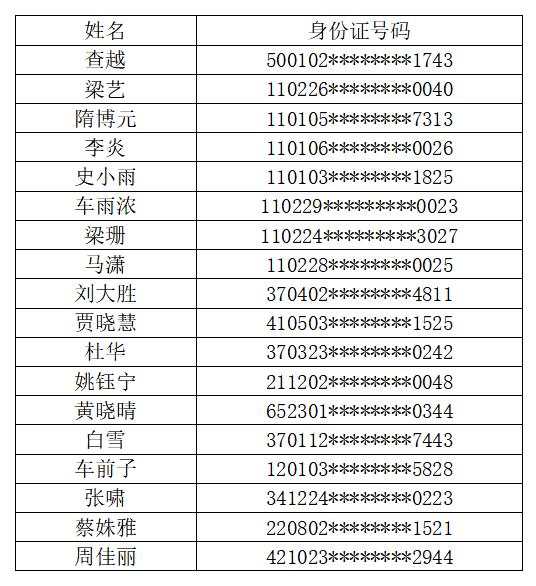 微信截图_20200610113103.png