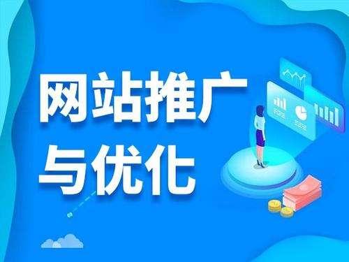 这5个技巧帮助你提高网站质量-bob亚洲官网网络推广