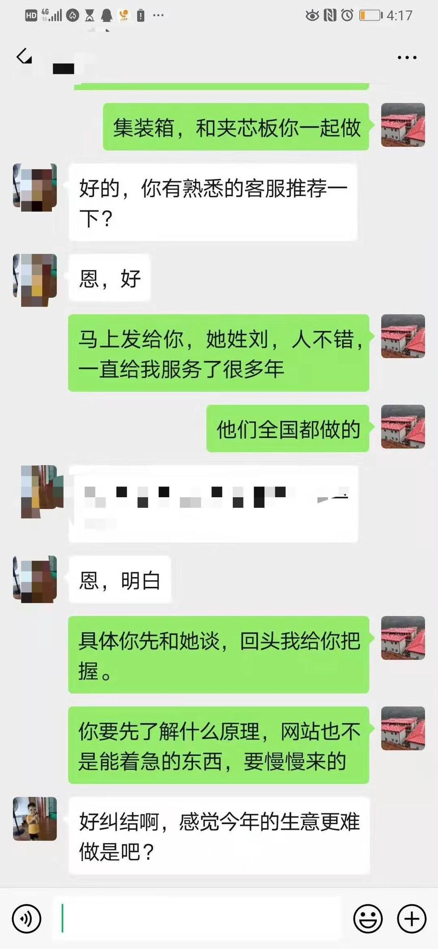 資陽網絡推廣