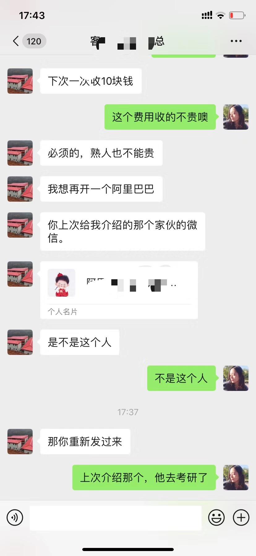 bob亚洲官网网络公司