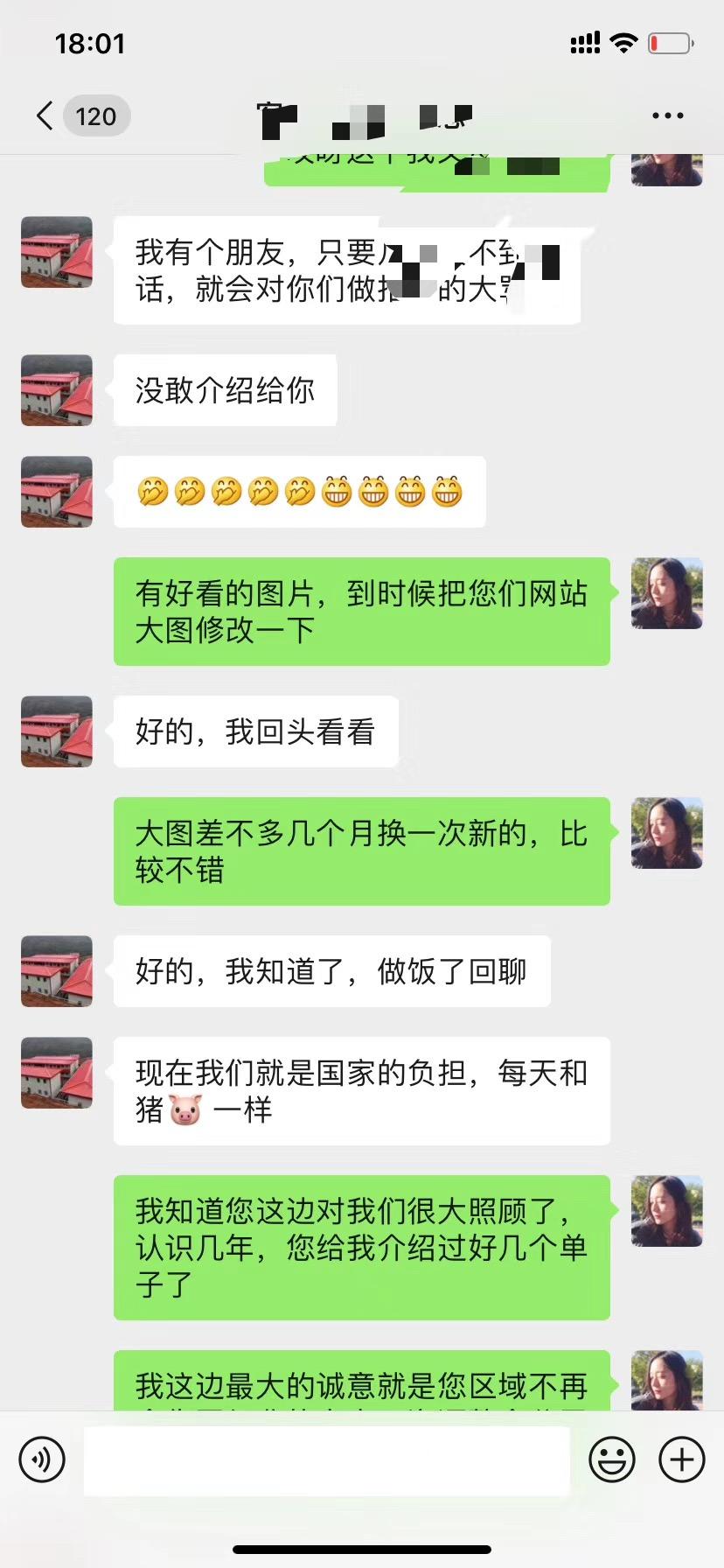 bob亚洲官网网络推广