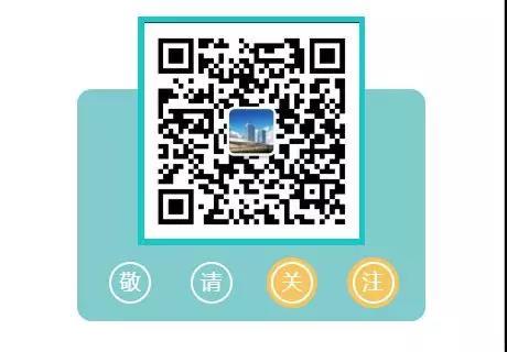 微信图片_20190614101148.jpg