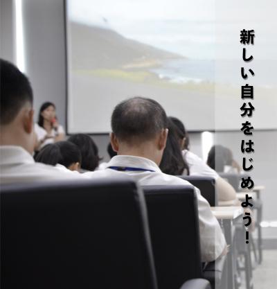 重庆日本商务考察