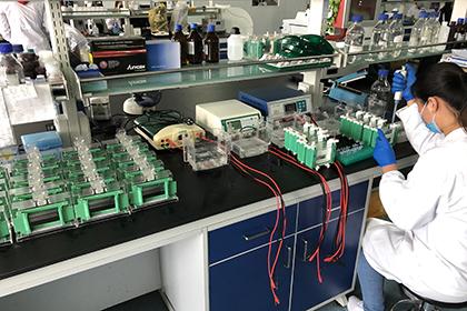 MDL百奥思科蛋白免疫学实验平台
