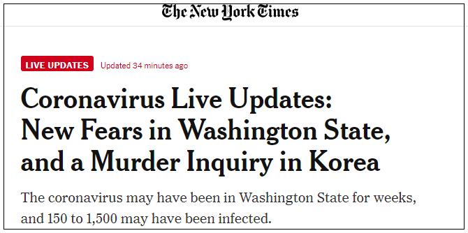 美国新冠病毒