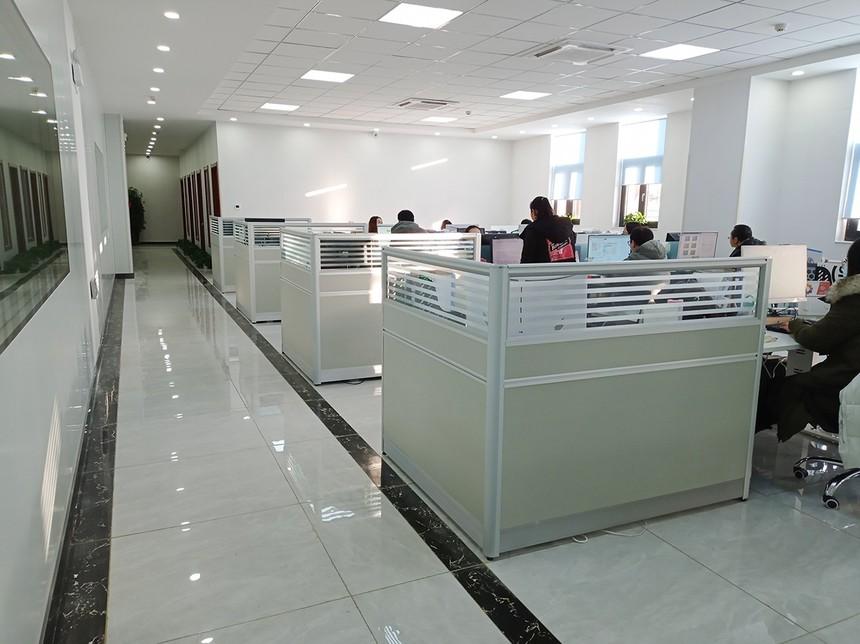 MDL项目组办公室